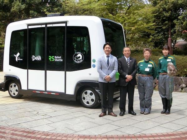 左から、ディー・エヌ・エーの執行役員 兼 オートモーティブ事業部長 中島宏氏、横浜市の林琢己経済局長、金沢動物園の原久美子園長