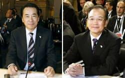 ASEM首脳会議の開会式に臨む菅首相(左)と中国の温家宝首相(4日、ブリュッセル)=共同