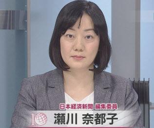 瀬川奈都子・編集委員(4月25日放送)
