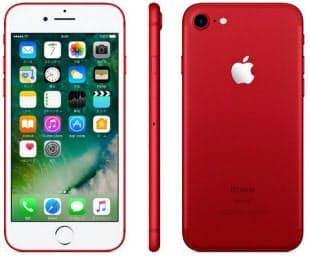 アップルの「iPhone 7」