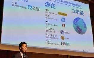 事業について説明するアント フィナンシャル ジャパン代表取締役社長の岡 玄樹氏