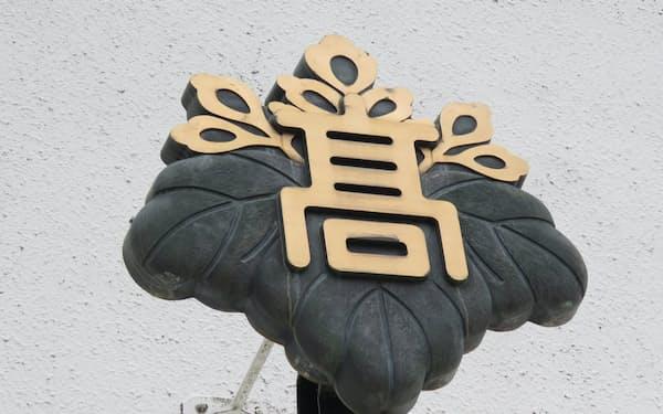 筑波大付属高校(東京・文京)