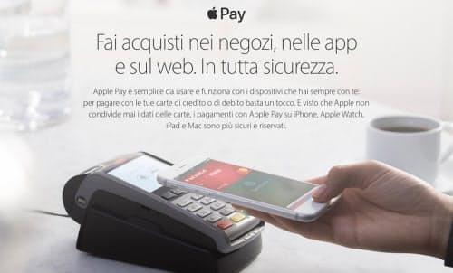 5月17日にはイタリアでApple Payサービスが開始された。サービス提供は16カ国目(出所:Apple)