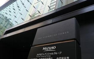 みずほ銀行本店が入るビル(撮影:加藤康)