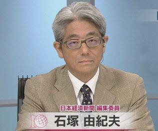 石塚由紀夫・編集委員(7月26日放送)