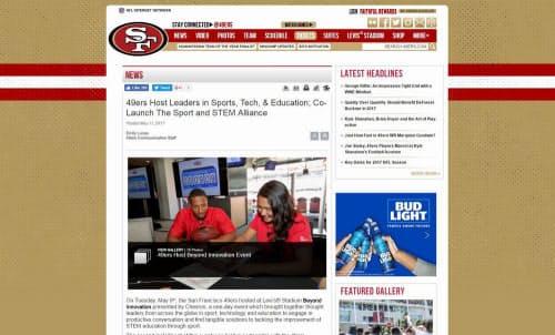 49ersは2017年5月、チームが運営する財団と米シェブロン、米ベライゾンなどと、STEM教育とそのビジネス機会の開発に向けた提携を発表した(図:49ersのWebページ)