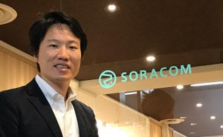 ソラコム 代表取締役の玉川憲社長