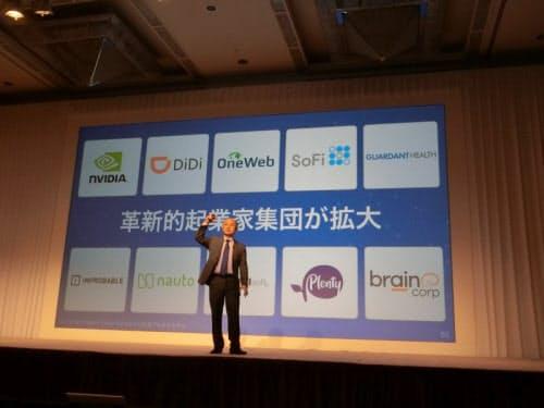 「ソフトバンク・ビジョン・ファンドにより起業家集団を形成し、情報革命を起こす」と意気込む孫社長