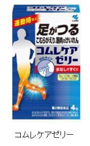 サプリメント つる 足 が コンビニで買える! 「足がつる」症状に効果が期待できるコンビニ商品8選