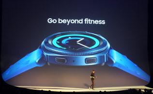 韓国サムスン電子は欧州最大の家電見本市IFA2017で新ウエアラブル機器「Gear Sport」を発表した