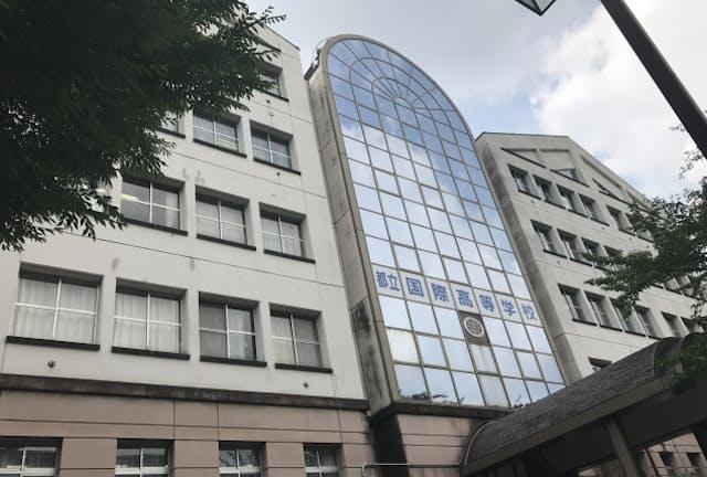 東京都目黒区の駒場にある都立国際高校