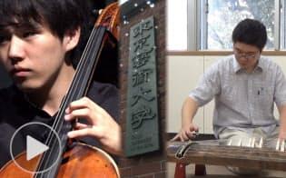東京芸大が学生をプロデュース 「食える」芸術家を育成