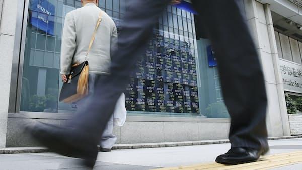年末株高への期待後退 米金利逆転が売り招く