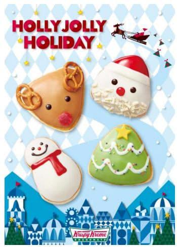 クリーム クリスマス クリスピー ドーナツ クリスピー・クリーム・ドーナツ、クリスマスモチーフのドーナツを発売