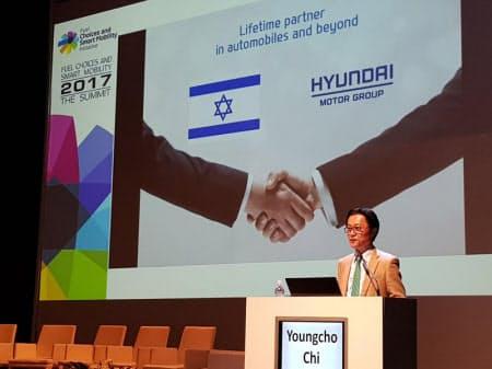 イスラエルのスタートアップ企業への投資計画を発表したヒュンダイ