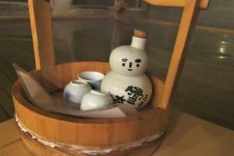 月山志津温泉の「変若水(おちみず)の湯 つたや」の愛らしい地酒のとっくり「万年 雪太郎」