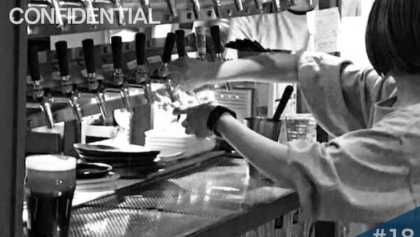 #18 クラフトビールに100億円買収提案 世界大手がなぜ