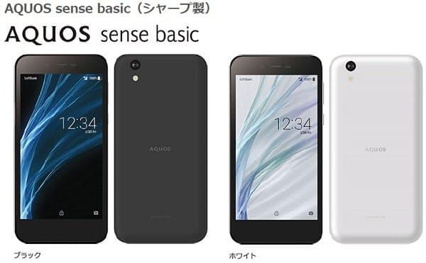 e5468ab47d ソフトバンク、法人向けスマホ「AQUOS sense basic」を発売 :日本経済新聞
