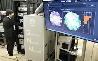 NTTなどが共同開発した量子コンピューター