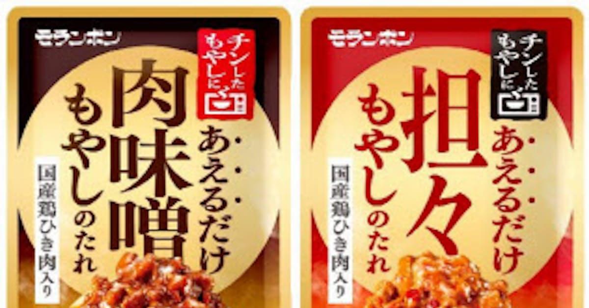 使い方 肉 味噌 肉味噌の美味しい作り方と瓶詰めアレンジあえ麺レシピって?