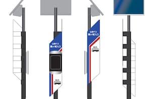 会津バスが設置する「次世代スマートバス停」のイメージ。上部のソーラーパネルから給電する(出所:KDDI)