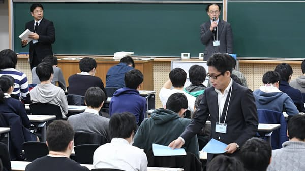 京大受験生「出題ミスないと信じ…」 2次試験始まる