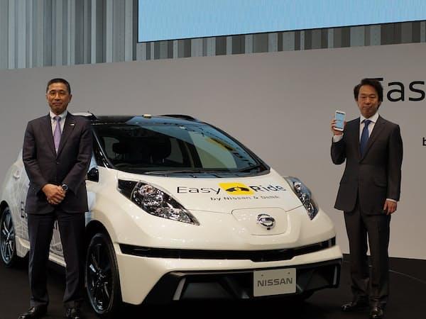 自動運転車を使う交通サービス「Easy Ride」の実証実験を発表する日産自動車の西川広人社長(左)とディー・エヌ・エーの守安功社長