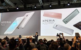 ソニーモバイルコミュニケーションズはハイエンドスマホ「エクスペリアXZ2」「同XZ2コンパクト」を発表した