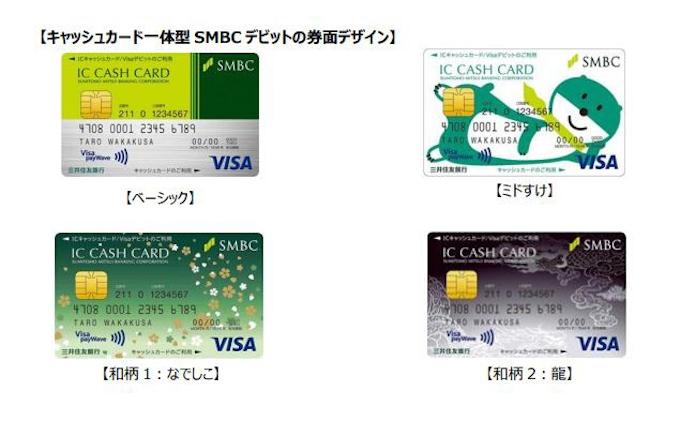 カード キャッシュ