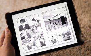 電子書籍は専用機やタブレットで見たい(写真はイメージ=PIXTA)
