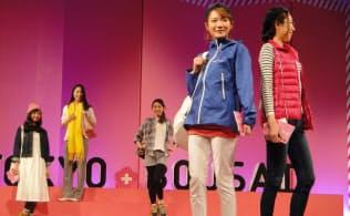 ファッションからも防災を訴求する試み。「東京の女性が一歩踏み出す日『防災ひな祭り』」