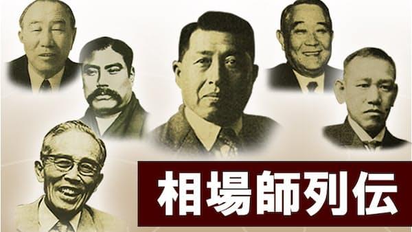 大沢善助氏、京都財界のリーダー ライバル丸のみ