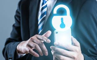 「パスワードはどうすれば強くなる?」「不正アクセスがないか調べられる?」「SNSが乗っ取られたときどうする?」など、アカウントを安全に管理するための基礎知識を紹介する