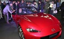 「ロードスター」をはじめマツダ車には熱狂的なファンが多い