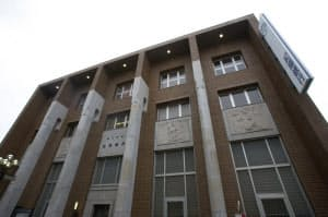 紀陽銀行の外観(写真:紀陽銀行)