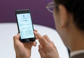スマホのアプリが新たな治療サービスとなる