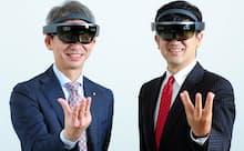 Microsoft HoloLensを着けて