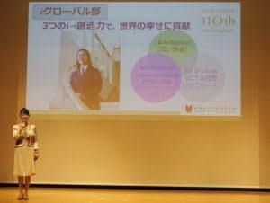 高木学園の高木暁子理事長。女子高生にも理数リテラシーが必要と訴えた
