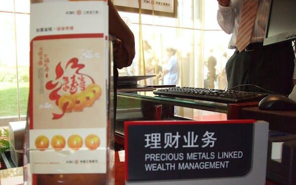中国の大手銀行支店の理財商品販売コーナー