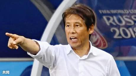 サッカー日本代表の西野監督は投資向き指導者