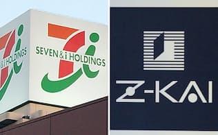 セブン&アイは「Z会」との提携を通じ、店舗への送客を狙う