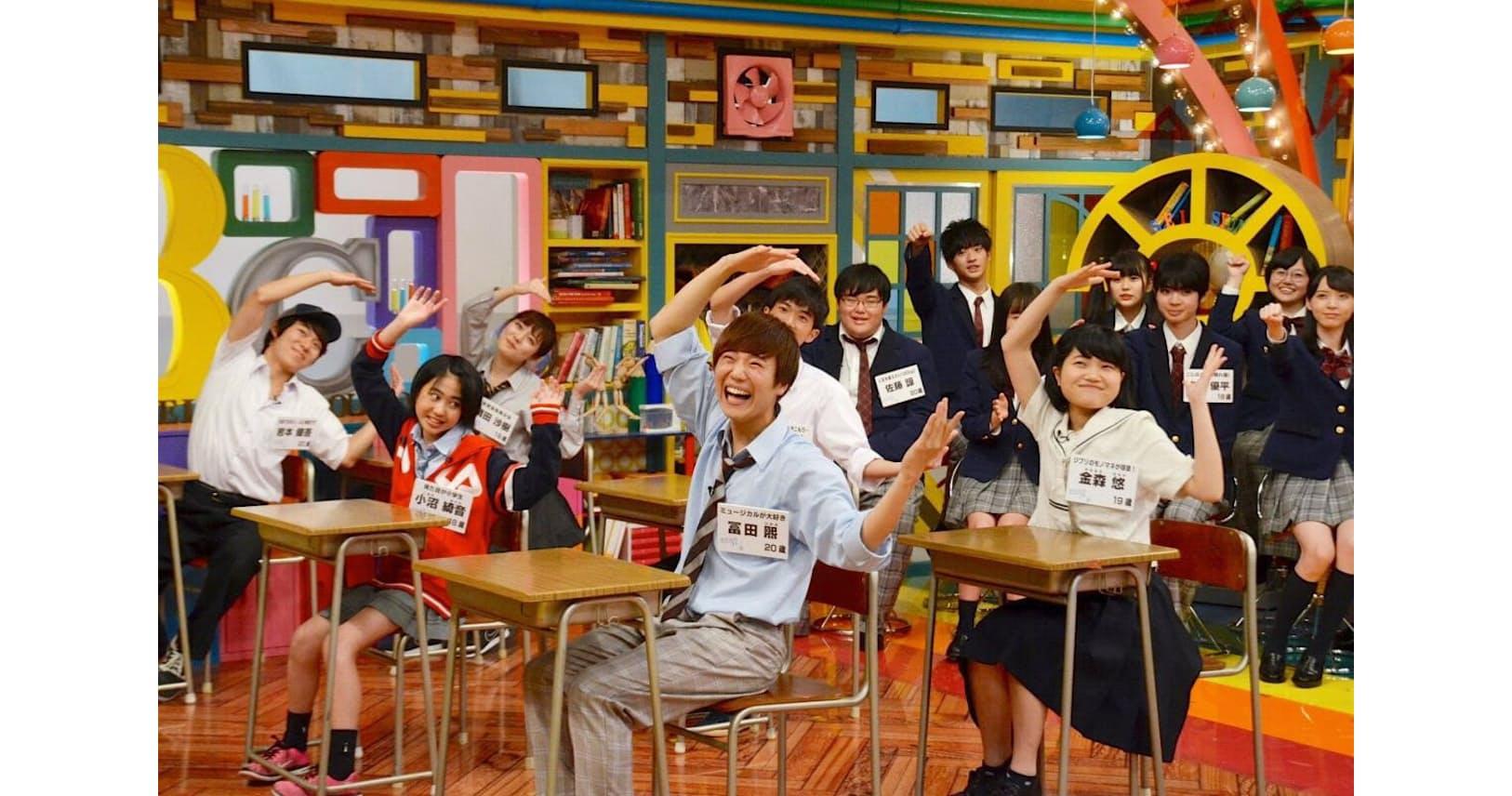 三宅 優樹 東京 テレビ