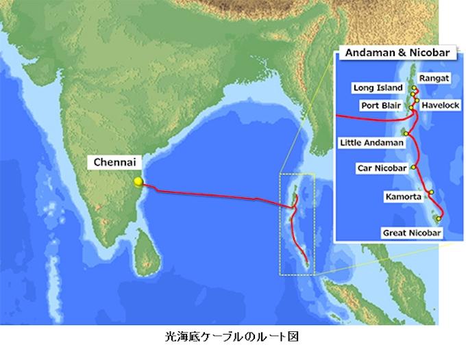 NEC、インド・チェンナイとアンダマン・ニコバル諸島を結ぶ2,300kmの光 ...