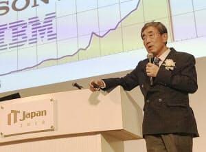 IT Japan 2018の基調講演に登壇したRIZAPグループ代表取締役COOの松本晃氏