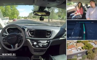 ウェイモが米アリゾナ州で実施している一般市民を対象とする実験サービス「Early Rider Program」の様子。クライスラーパシフィカハイブリッドベースの完全自動運転車で乗客を運んでいるが、運転席にドライバーの姿はない(出所:ウェイモ)