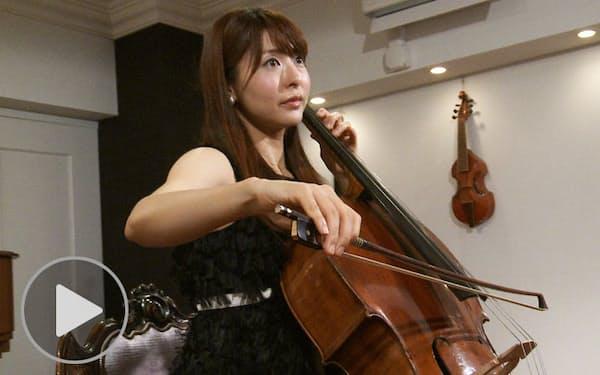 チェリストの新倉瞳さん 音楽×美術を奏でる