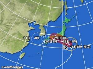 黄円の範囲は風速15m/s以上の強風域、赤円は風速25m/s以上の暴風域、白の点線は台風の中心が到達すると予想される範囲。薄い赤のエリアは暴風警戒域