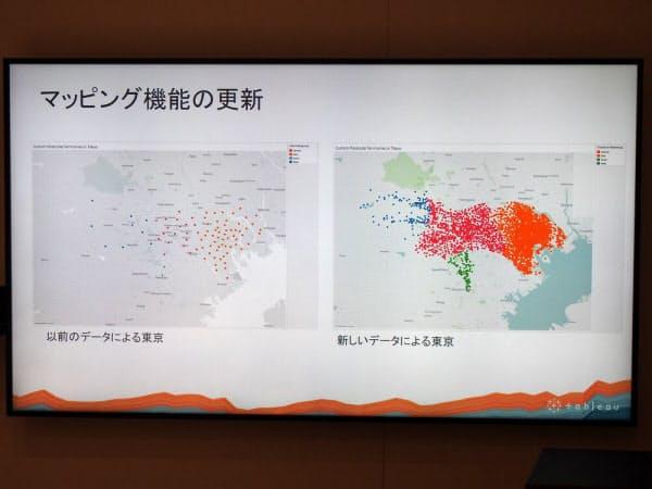 地理情報を使ったデータ分析の画面