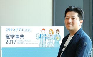リクルートマーケティングパートナーズ社長山口文洋さん 1978年生まれ。慶應義塾大学商学部卒。ITベンチャーを経て、2006年リクルート入社。進学事業に携わる。12年進学事業本部エグゼクティブマネジャー。同年10月、受験生向けの授業動画配信サービス(現スタディサプリ)を開始。2015年4月から現職。