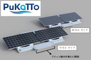 72セルの太陽光パネルに対応(出所:三井住友建設)